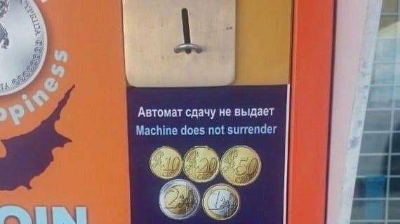 machines do not surrender